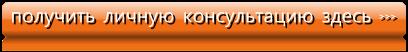 консультация психолога онлайн в чате без регистрации
