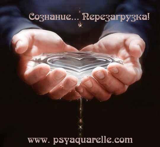спросить психолога, психология любви