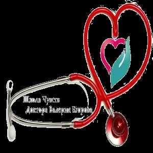 logo_reclama2