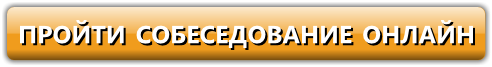 кабинет психолога онлайн записаться