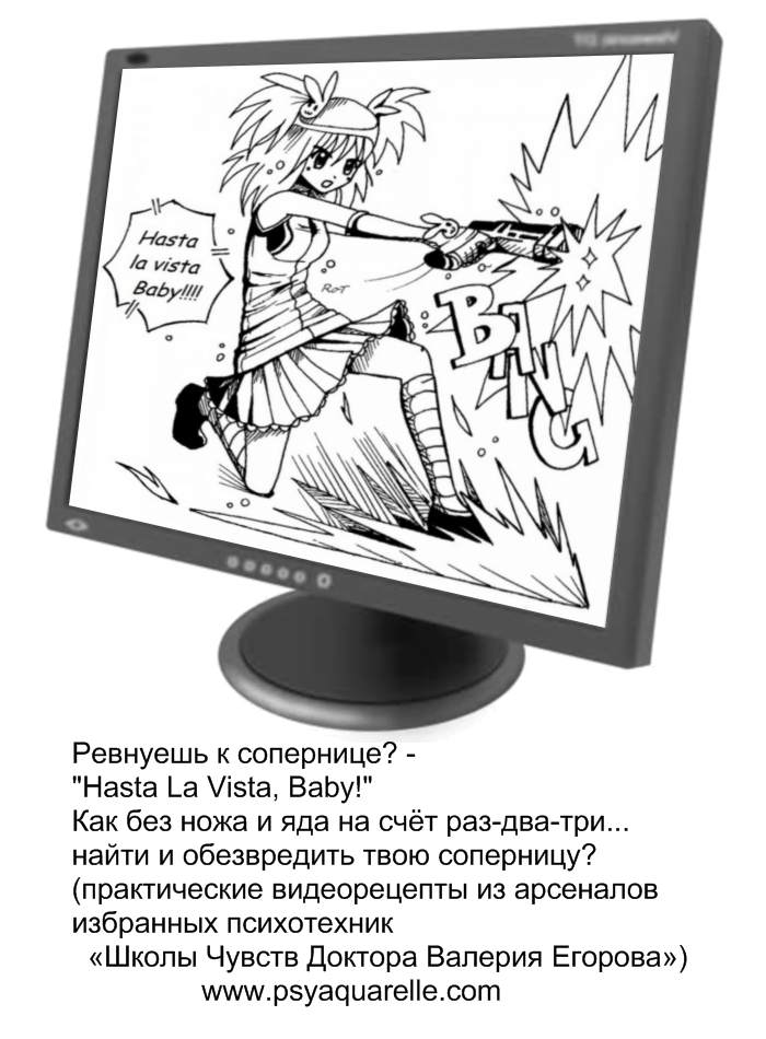 monitor_hasta