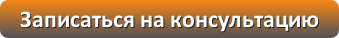 консультация личного психолога онлайн, чат, скайп, email