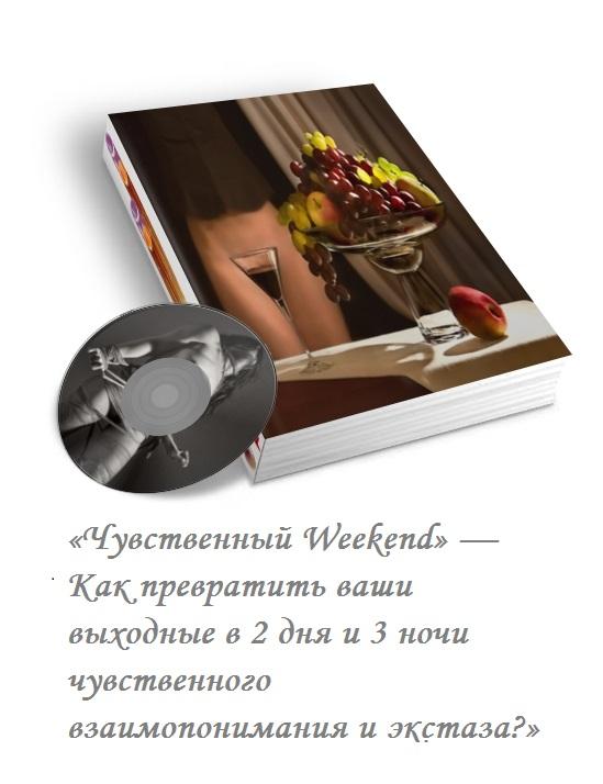 week_cover6