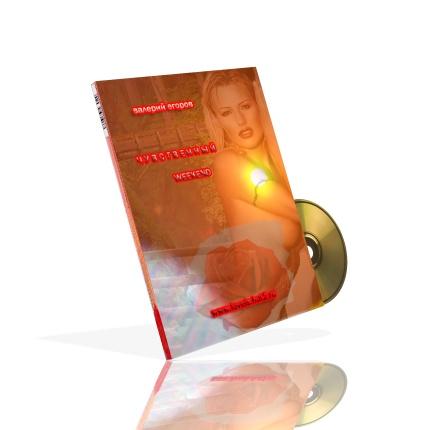 откровения проституток в книгах