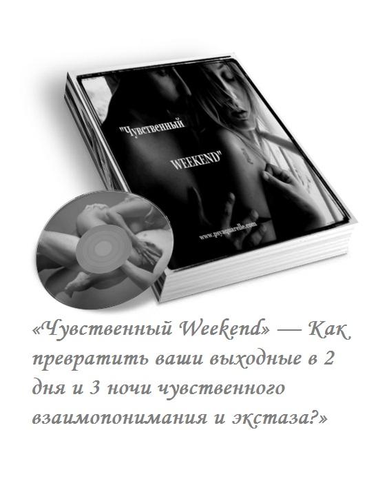 week_cover2